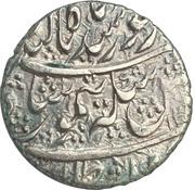 1 Rupee - Taimur Shah (Kabul mint) -  obverse