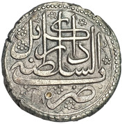 1 Rupee - Taimur Shah (Kabul mint) -  reverse