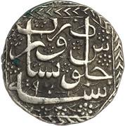 1 Rupee - Mahmud Shah (Peshawar mint) -  reverse