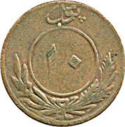 10 Pul - Amanullah -  reverse