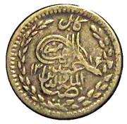 ½ Rupee - Abdur Rahman (Kabul mint) -  obverse