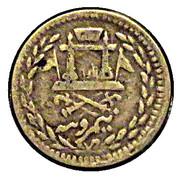 ½ Rupee - Abdur Rahman (Kabul mint) -  reverse