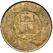 1 Paisa - Habibullah -  reverse