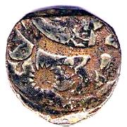1 Falus (Ahmadshahi Mint) – obverse