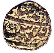 1 Falus (Ahmadshahi Mint) – reverse