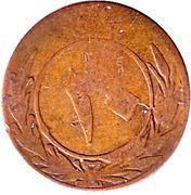 10 Pul - Muhammed Nadir Shah -  obverse