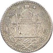 1 Rupee - Habibullah -  reverse
