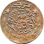 10 Paisa - Habibullah Ghazi (Rebel) -  obverse