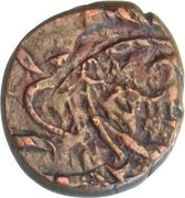 Falus (Jalalabad, Civic Copper) -  reverse