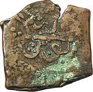 Falus (Qandahar; Siege coinage) – obverse