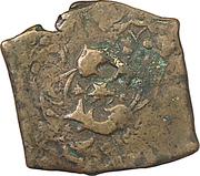 1 Falus (Qandahar; Siege coinage) – reverse