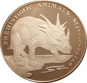 500 Afghanis (Styracosaurus) – reverse