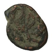 1 Falus - Mahmud Shah (Kabul mint) -  obverse