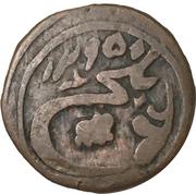 1 Falus - Sher Ali (Balkh mint) -  obverse
