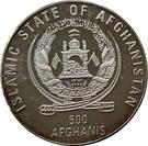 500 Afghanis (Millennium) – obverse