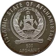 500 Afghanis (Millennium) -  obverse
