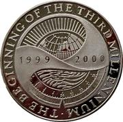 500 Afghanis (Millennium) -  reverse