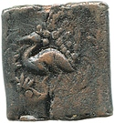 Falus (Possibly Qandahar mint; Siege coinage) – reverse