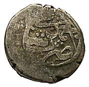 ½ Rupee - Dost Muhammad (Ahmadshahi Mint) -  reverse