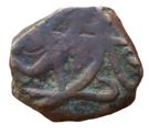 1 Falus (Kabul Mint) – reverse