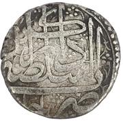 1 Rupee - Zaman Shah -  obverse