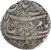 1 Rupee - Zaman Shah -  reverse