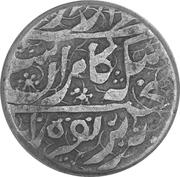 1 Rupee - Kamran Shah (Herat mint) -  obverse