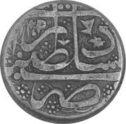 1 Rupee - Kamran Shah (Herat mint) -  reverse