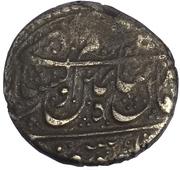 1 Rupee - Shah Zaman (Ahmadshahi) -  obverse
