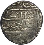 1 Rupee - Shah Zaman (Ahmadshahi) -  reverse