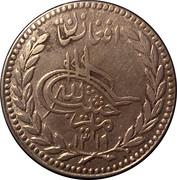 1 Rupee - Habibullah – obverse