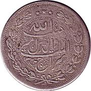 5 Rupees - Habibullah -  obverse