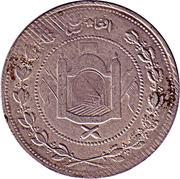 5 Rupees - Habibullah -  reverse