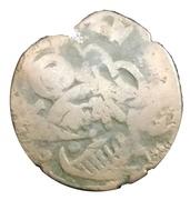 1 Falus - Mahmud Shah (Kabul mint) – obverse
