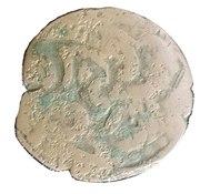 1 Falus - Mahmud Shah (Kabul mint) – reverse