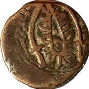1 Falus - Dost Muhammad (Balkh mint) -  obverse