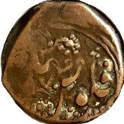 1 Falus - Dost Muhammad (Balkh mint) -  reverse