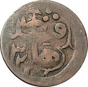 Falus - Habibullah (Qandahar mint) -  reverse