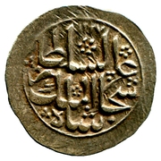 1 Rupee - Shah Shuja (Peshawar mint) -  reverse
