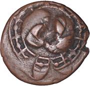 1 Falus (Herat mint) – reverse