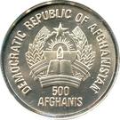 500 Afghanis (Ferrari) – obverse