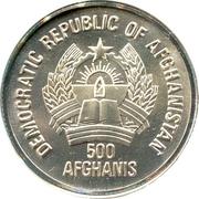 500 Afghanis (Ferrari) -  obverse