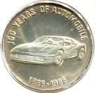 500 Afghanis (Ferrari) – reverse
