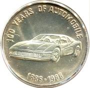 500 Afghanis (Ferrari) -  reverse