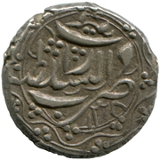Qiran - Abdur Rahman (Herat mint; type 2) -  obverse