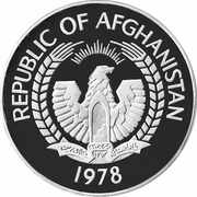 500 Afghanis (Siberian Crane; Proof) – obverse