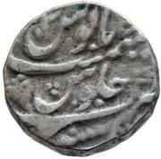 1 Rupee - Taimur Shah (Attock Mint) -  obverse