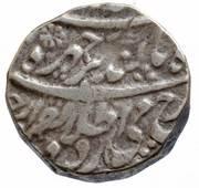 1 Rupee - Taimur Shah (Attock Mint) -  reverse