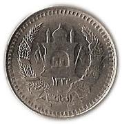 50 Pul - Muhammed Zahir Shah – reverse