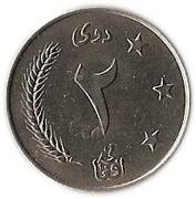 2 Afghanis - Muhammed Zahir Shah -  reverse